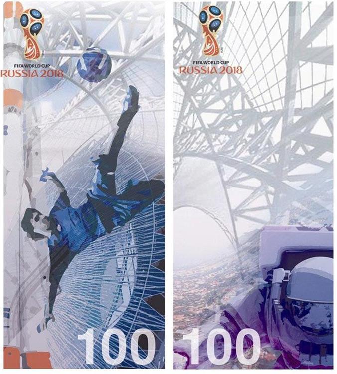 Дизайн 100 рублей ЧМ 2018 Елены Мазиной