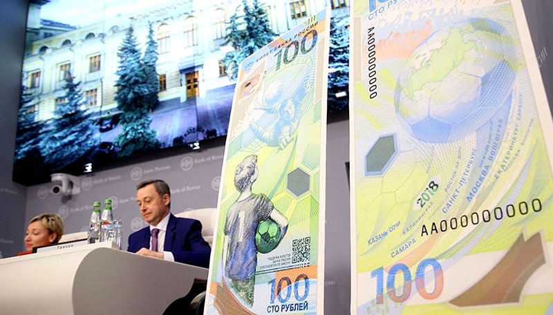 Дизайн купюры 100 рублей Чемпионата мира (ЧМ) по футболу 2018