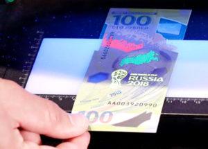 История кюпуры 100 рублей